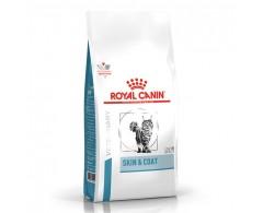 Royal Canin VHN Cat Skin & Coat