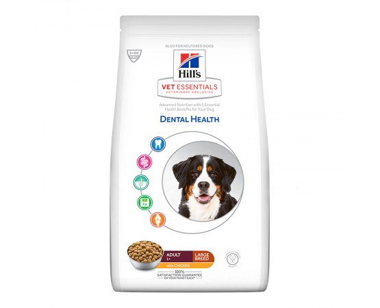 Hill's VetEssentials Canine Dental Health Adult Large Breed