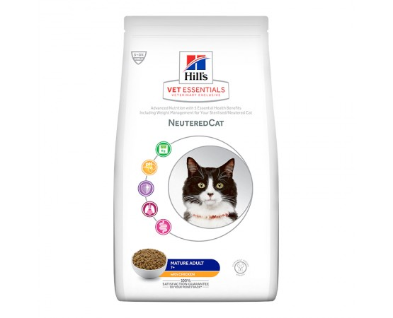 Hill's VetEssentials Feline Neutered Cat Mature Adult 7+ 2.5 kg